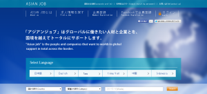 【アジアンジョブ】様のバイト求人ポータルサイトを作成いたしました。