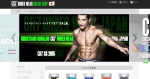 【CR7】様のサイトを改善いたしました。